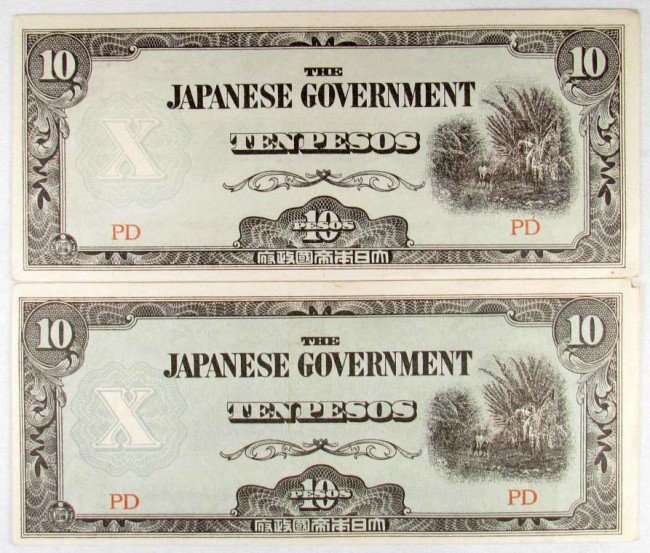2: LOT OF 2 1944 WW2 JAPANESE OCCUPATION 10 PESOS NOTES
