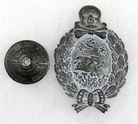17: 788 - IMPERIAL GERMAN PANZER TANK BADGE