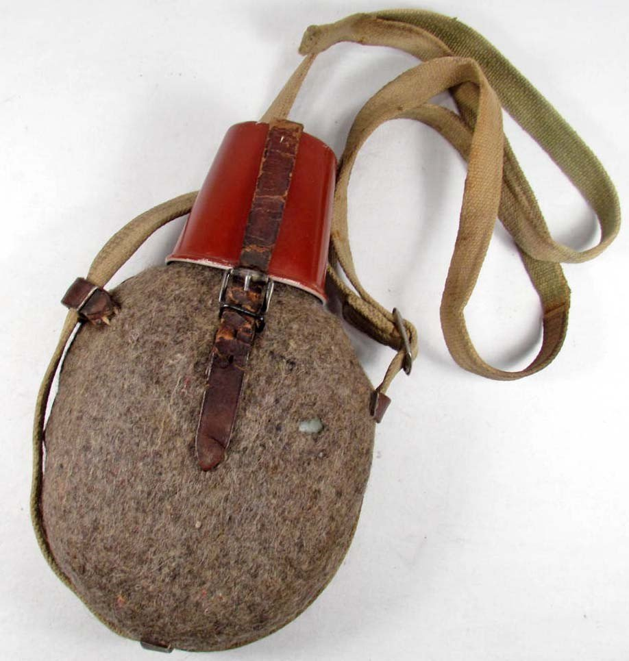 15: GERMAN NAZI MILITARY FIELD CANTEEN