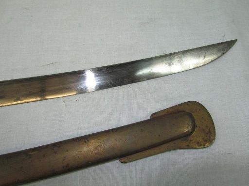 7: RARE C. Mammond:  Civil War sword