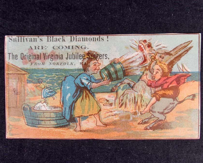 6: RARE EARLY ADVERTISING TRADE CARD FOR SULLIAN'S BLAC