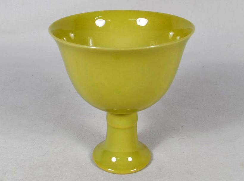 14: CHINESE PORCELAIN WINE CUP - IMPERIAL YELLOW