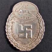 279 GERMAN NAZI GAU EAST HANOVER HONOR BADGE