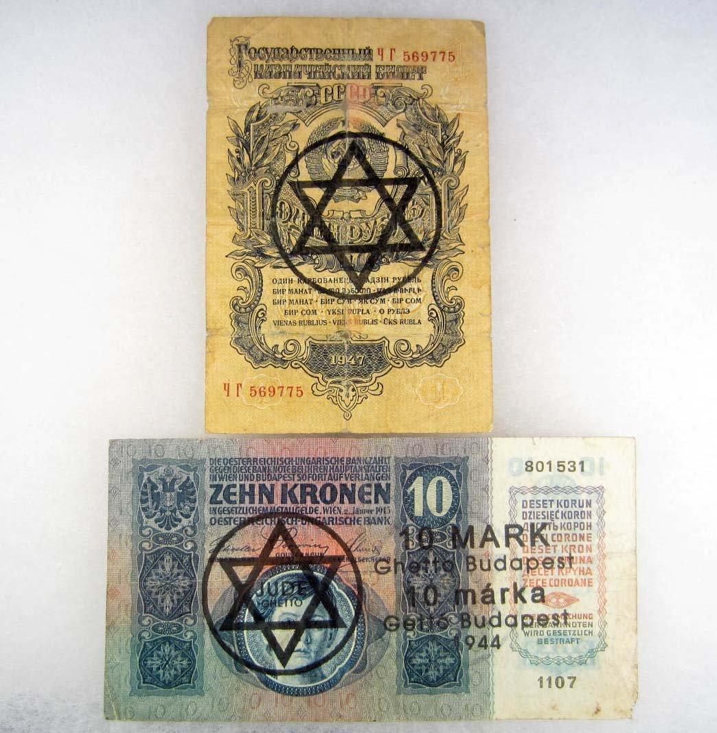 4: LOT OF 2 GERMAN HOLOCAUST GHETTO PAPER MONEY