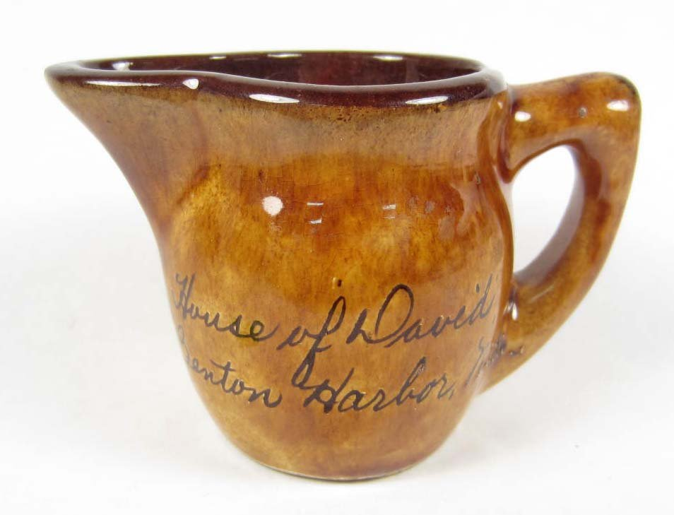24: EARLY HOUSE OF DAVID SMALL PITCHER SOUVENIR