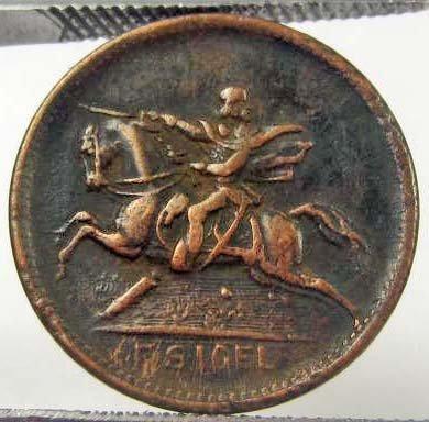 11: 1863 CIVIL WAR TOKEN - UNION FOR EVER