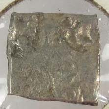 VERY RARE NORTH INDIAN SQUARE SILVER COIN