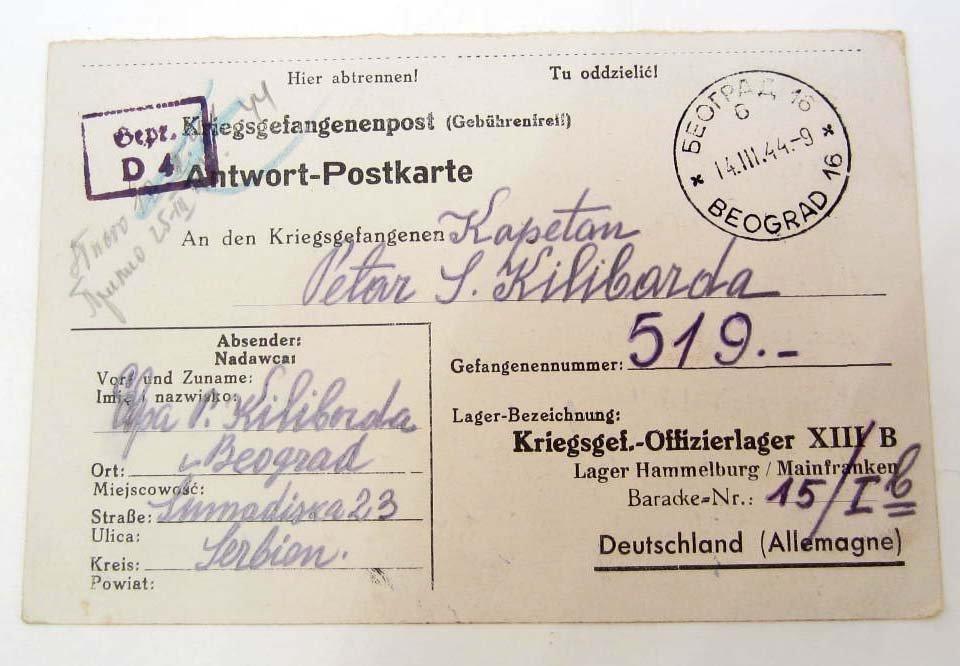 WW2 GERMAN NAZI / SERBIA PRISONER OF WAR POW POSTCARD