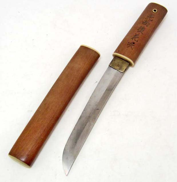 JAPANESE SAMURAI HARI KARI TANTO KNIFE W/ SCABBARD
