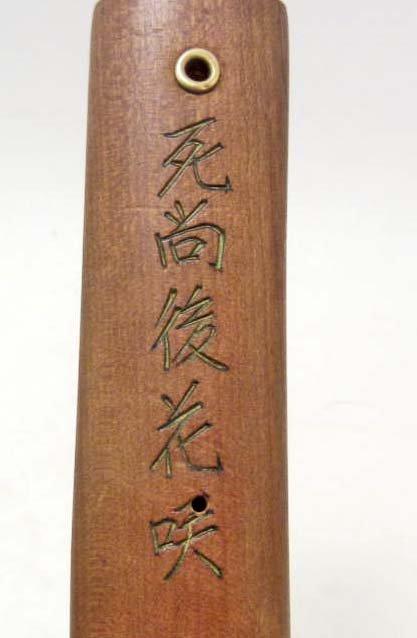 JAPANESE SAMURAI HARI KARI TANTO KNIFE W/ SCABBARD - 2
