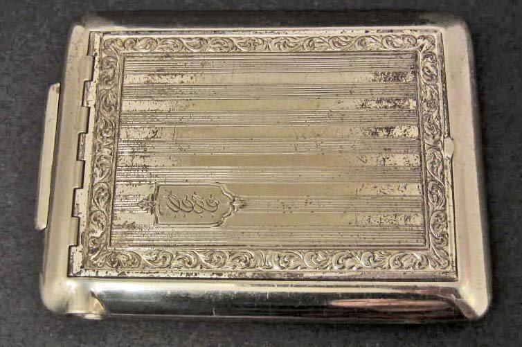 1921 ART DECO CIGARETTE CASE W/ DISPENSER