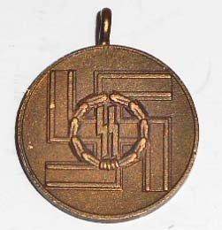 GERMAN NAZI MINIATURE WAFFEN SS 8 YEAR LONG SERVICE