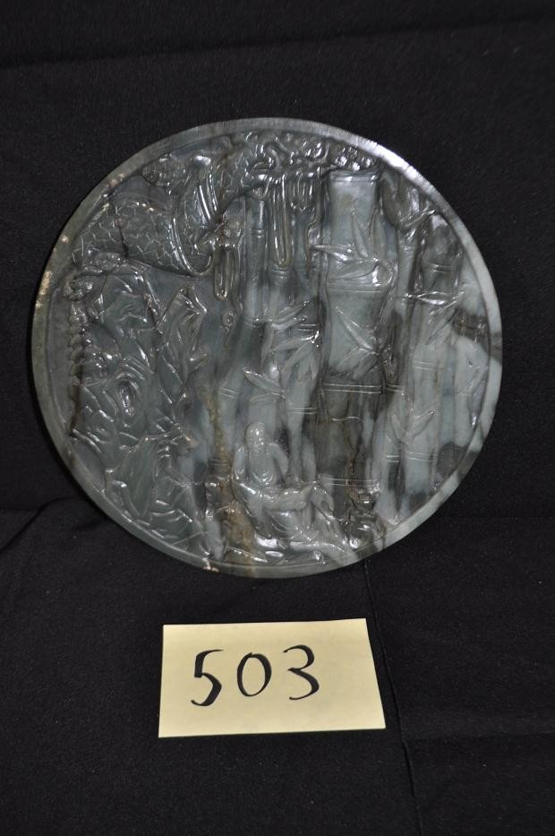 503: Jade Charger Plate
