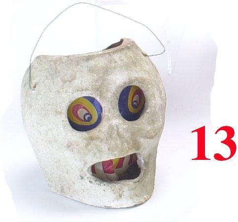 13: Scull Lantern