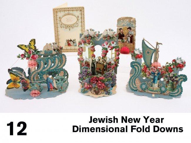 12: Jewish New Year Dimensional Fold Downs