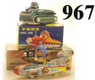 Lot: Universe Televiboat & Space Tank wi