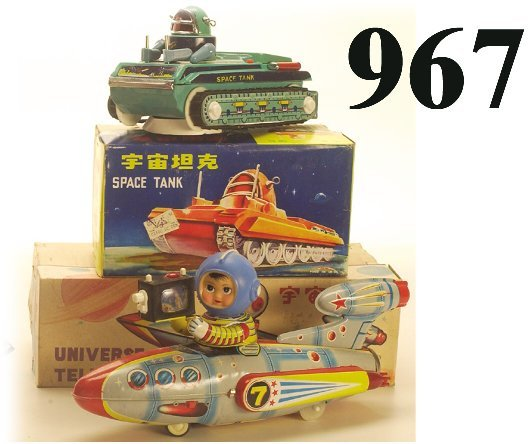 967: Lot: Universe Televiboat & Space Tank wi