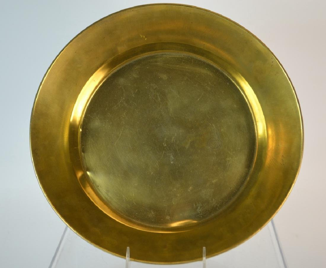 19th Century Russian Brass 'Marriage Bowl'