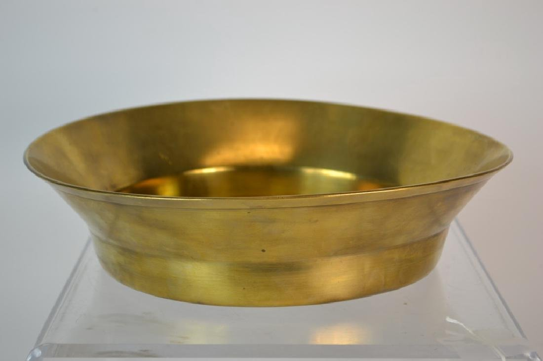 19th Century Russian Brass 'Marriage Bowl' - 2
