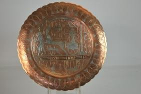 Cairoware Wall Plaque