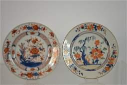 Two Chinese Imari 9 Plates