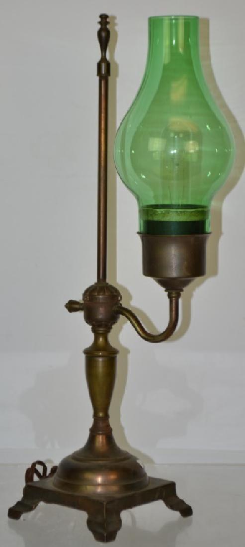 Vintage Brass Student Lamp
