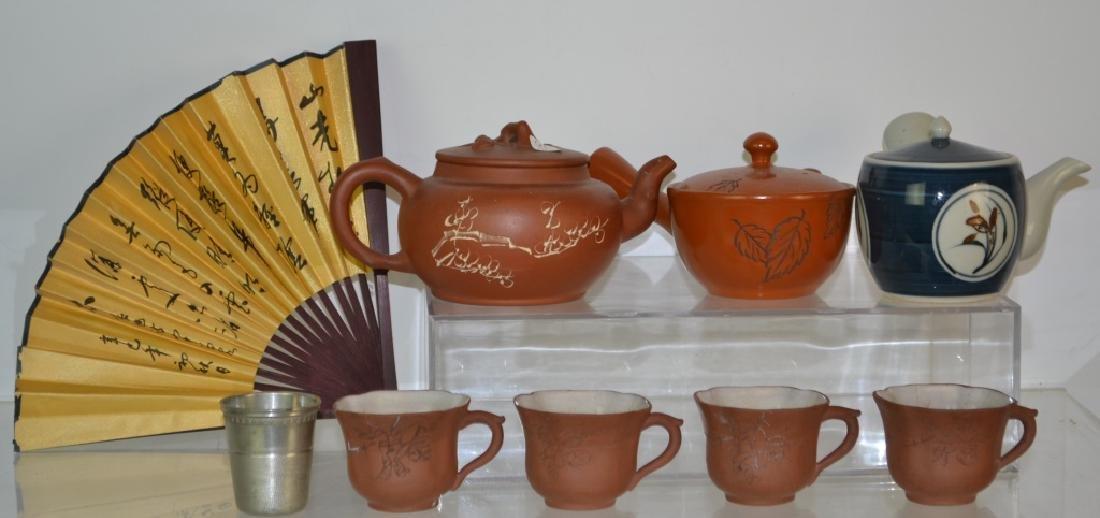 Japanese Tea Set Grouping
