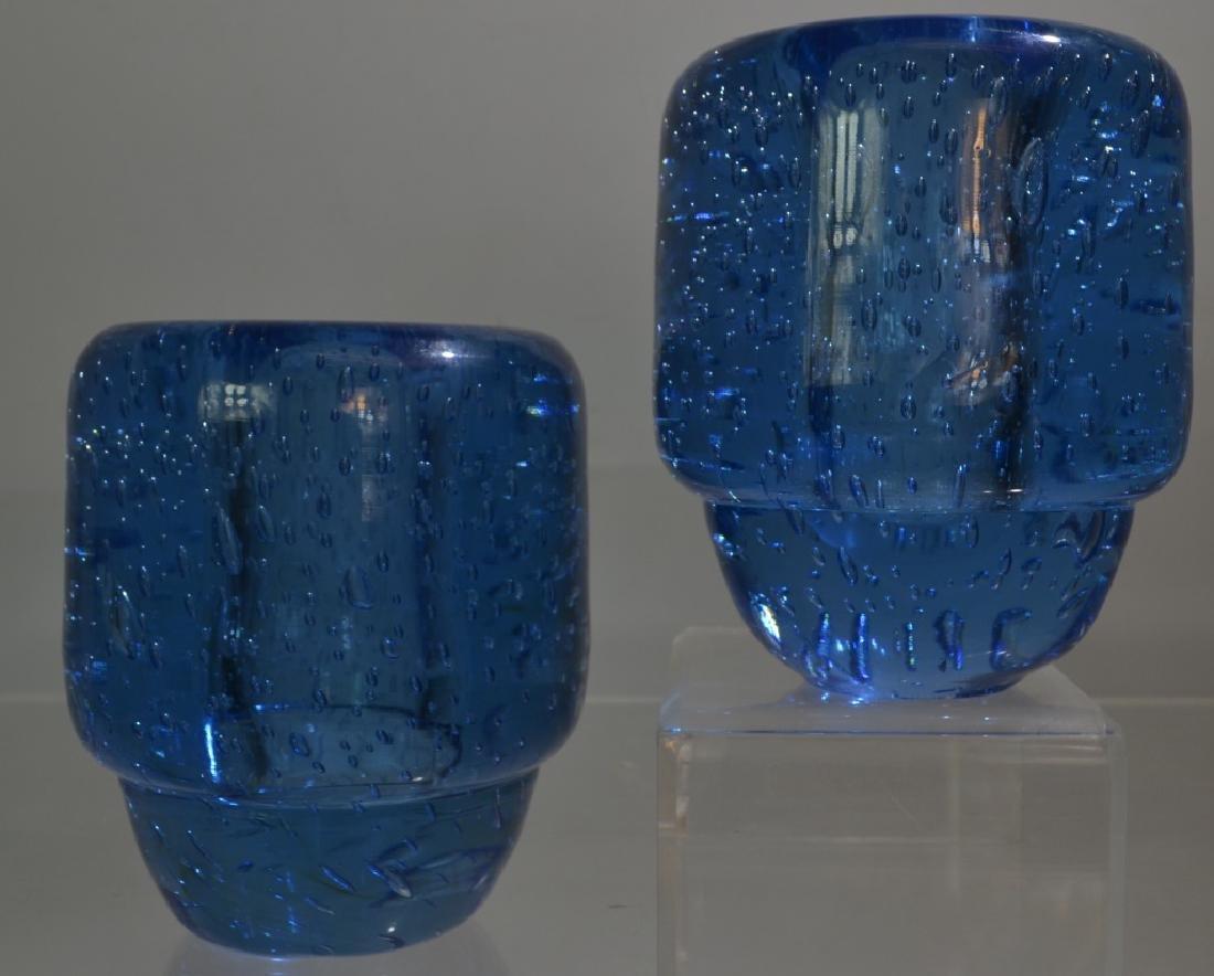 Pair of Rare Maurice Marinot Art Glass Vases