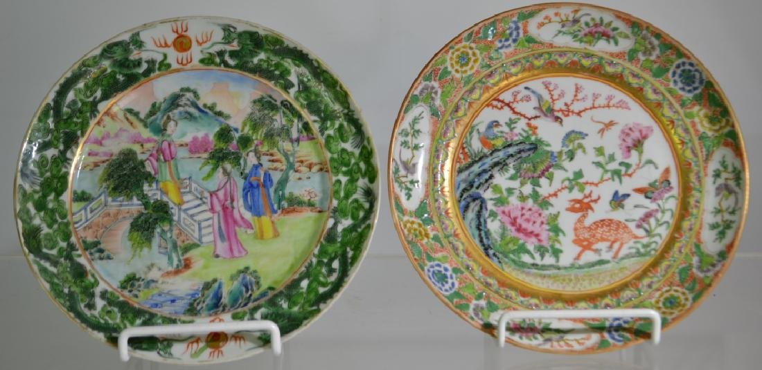 2 Early 19th Century Chinese Export Plates