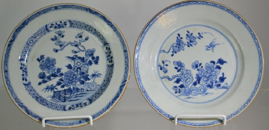 Pair of 18th Century Chinese Export Plates