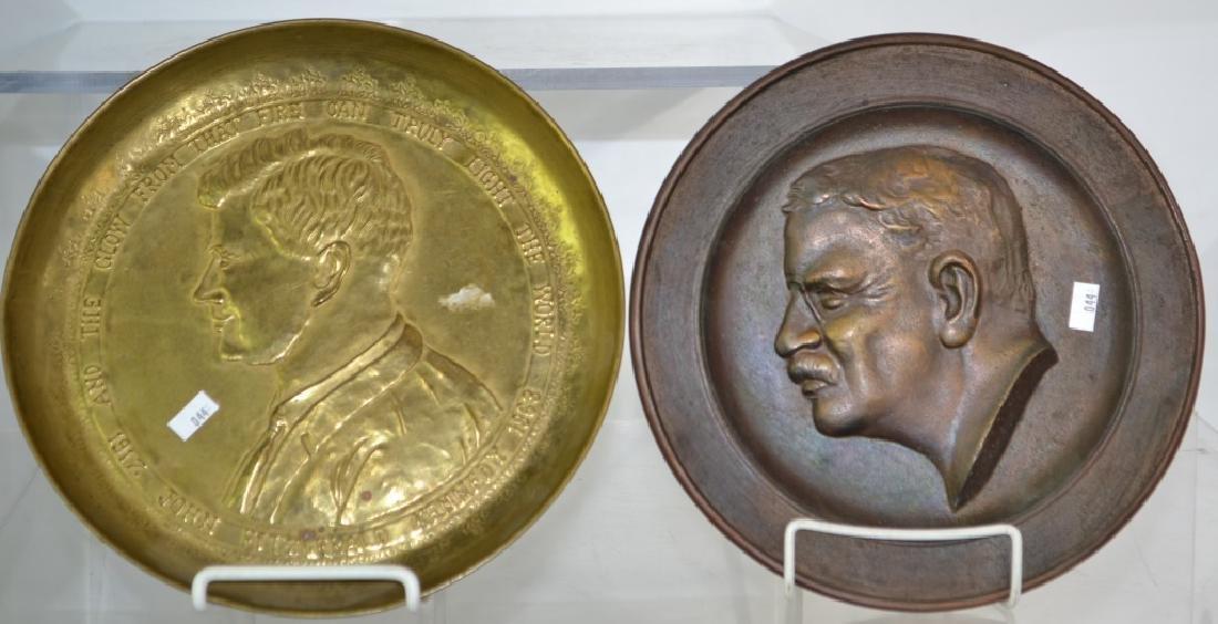 Bronze & Brass President Plates
