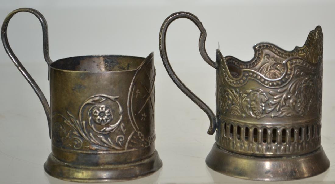 2 Vintage Cup Holders