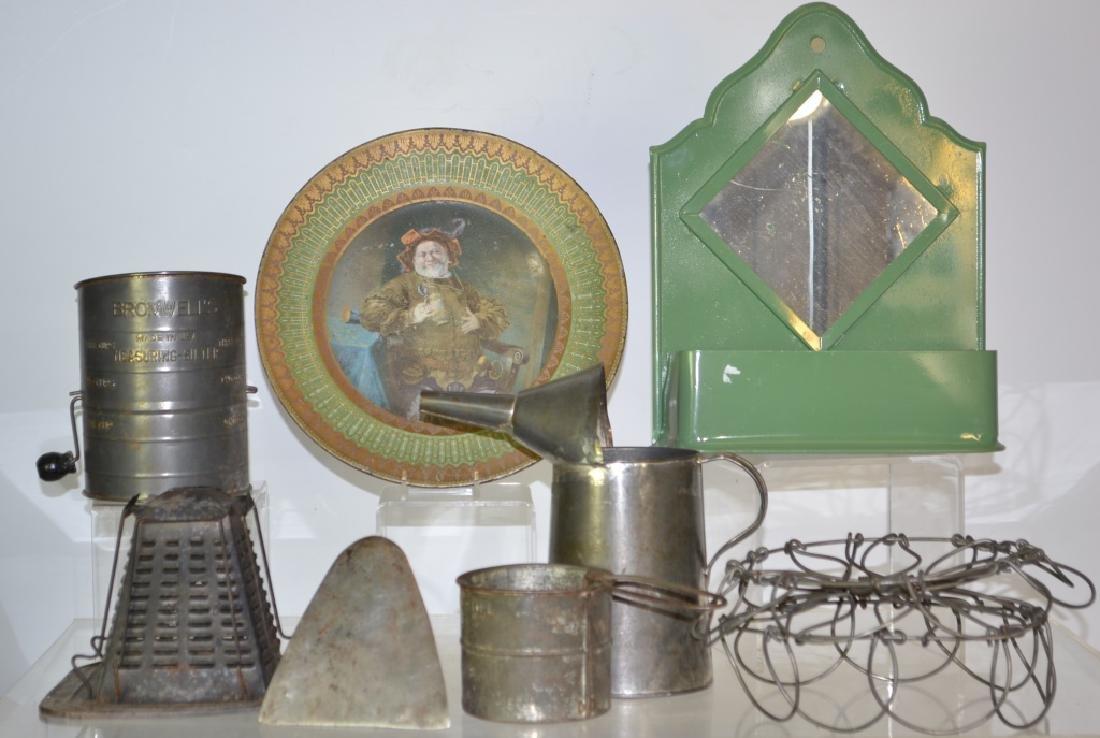 Vintage Tin Kitchen Ware Grouping