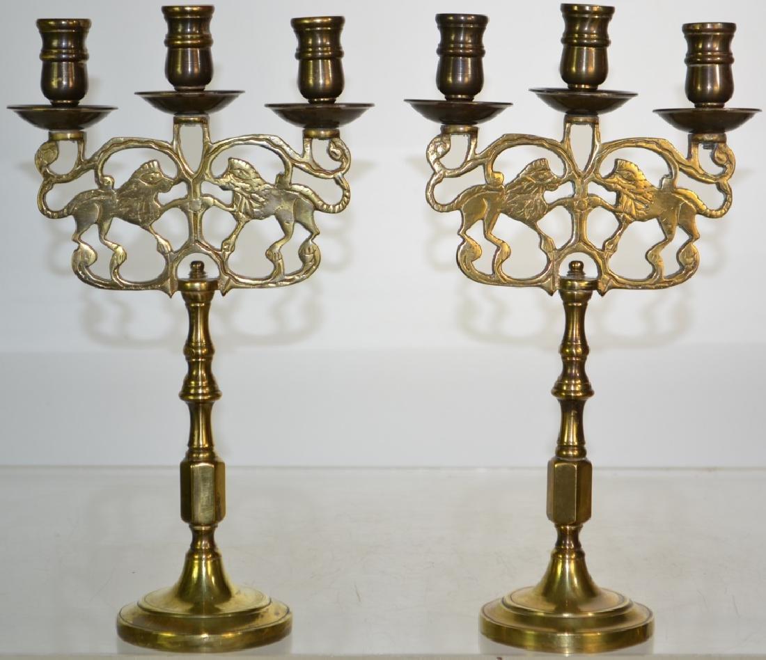 Pair 20th Century Judaic Brass Candelabrum