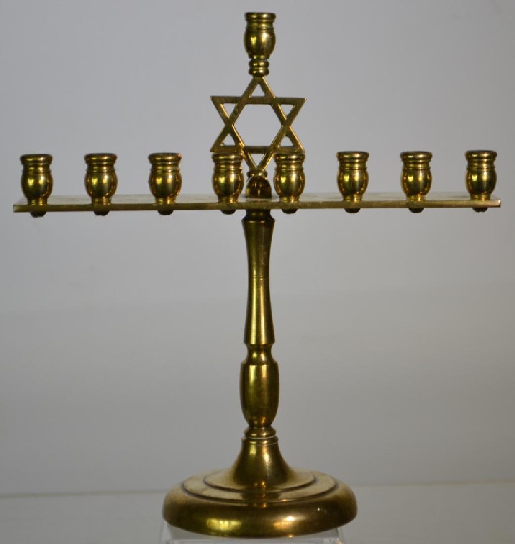 Mid-century Modern Judaic Hanukkah Lamp