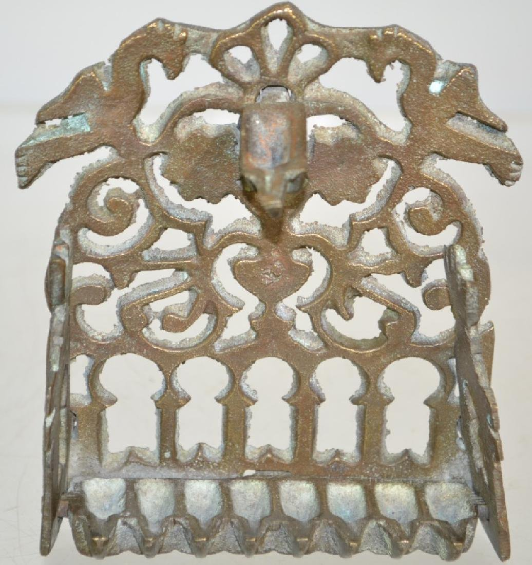 Early 20th Century Judaic North African Lamp