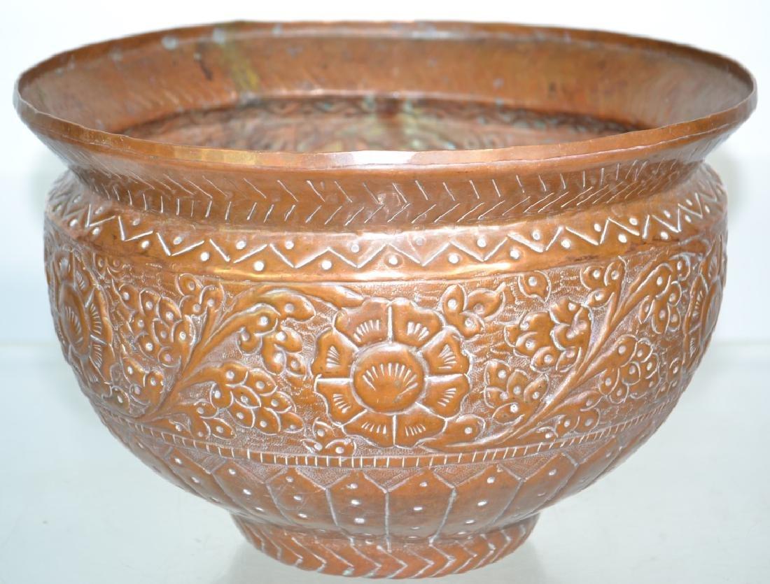 Antique Middle-Eastern Copper Pot