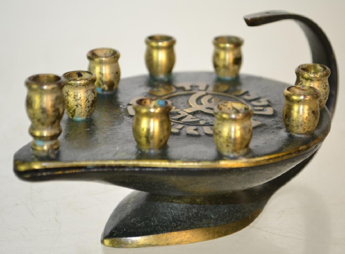 .Mid-20th Century Judaic Hanukkah Lamp