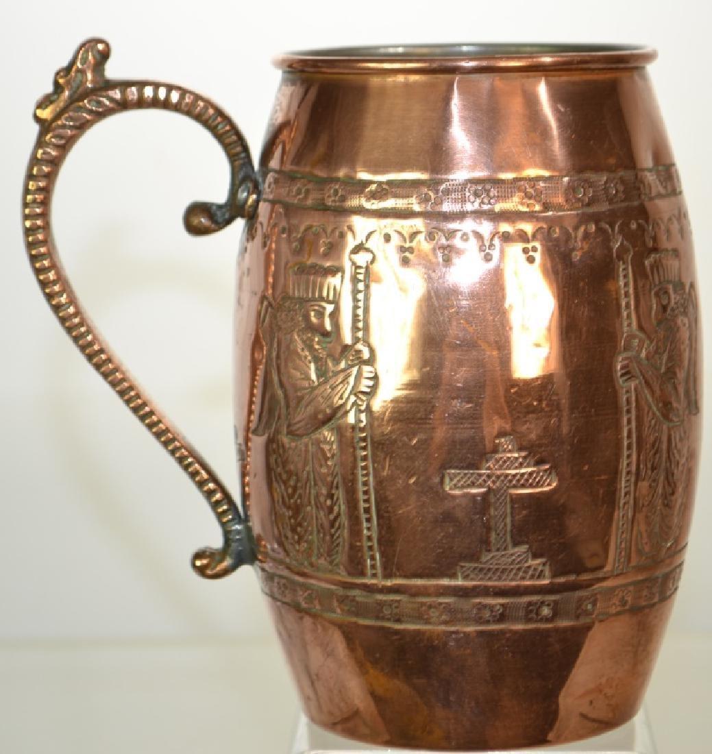 Middle-Eastern Copper Tankard