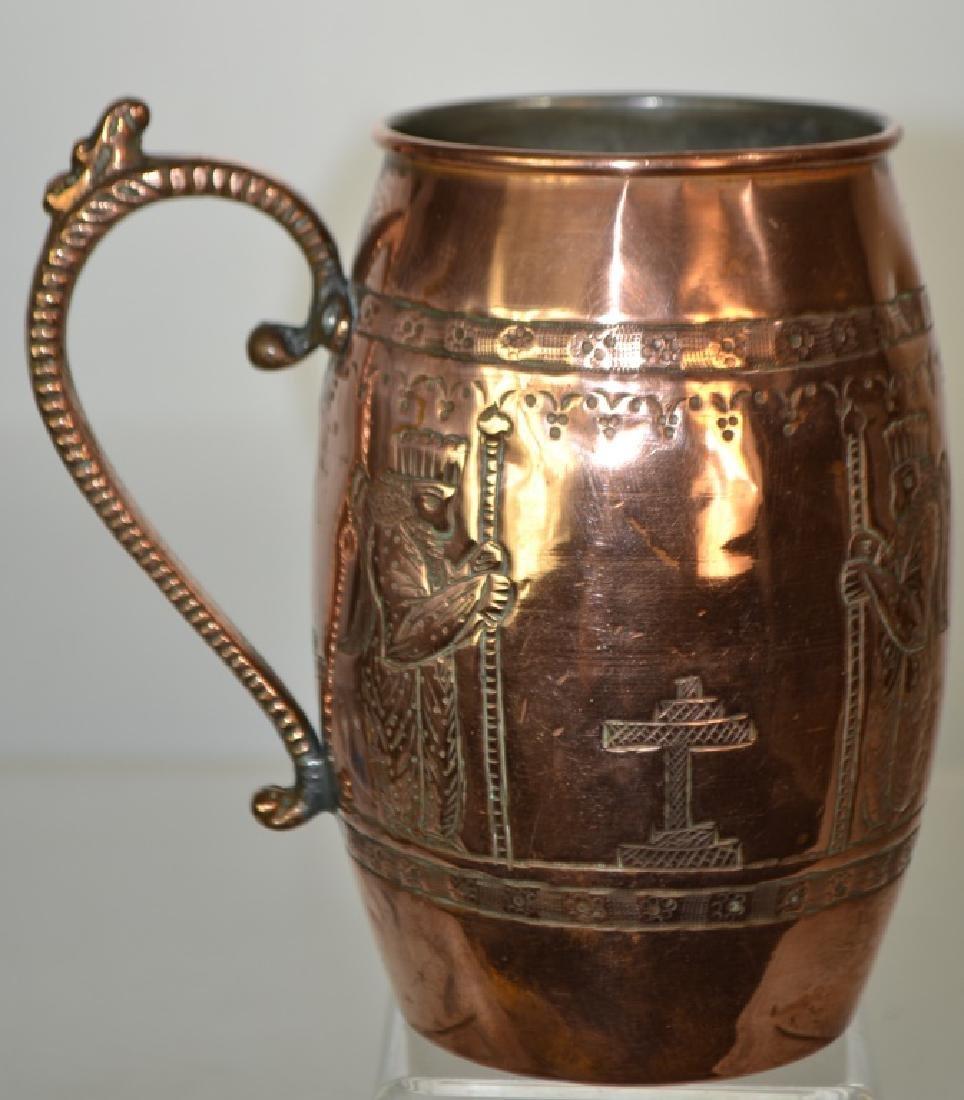 Middle-Eastern Copper Tankard - 2