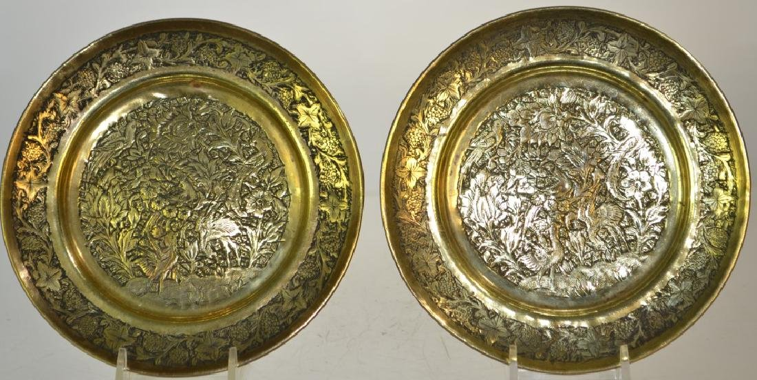Pair of Early 20th Century Syrian Brass Plates