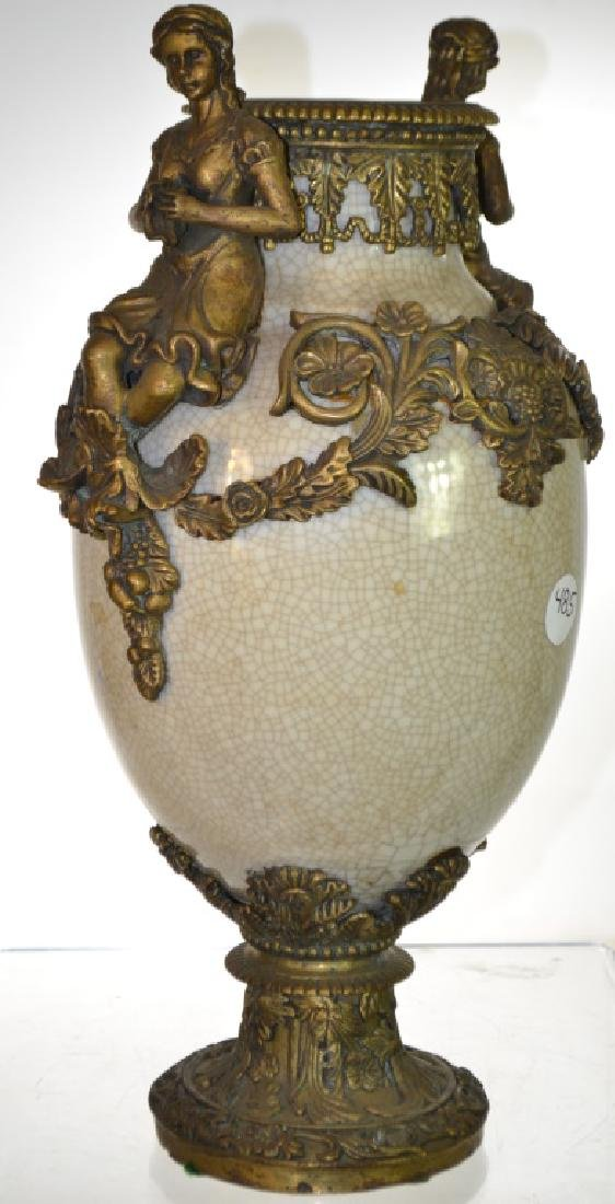 Victorian Urn with Brass Figures