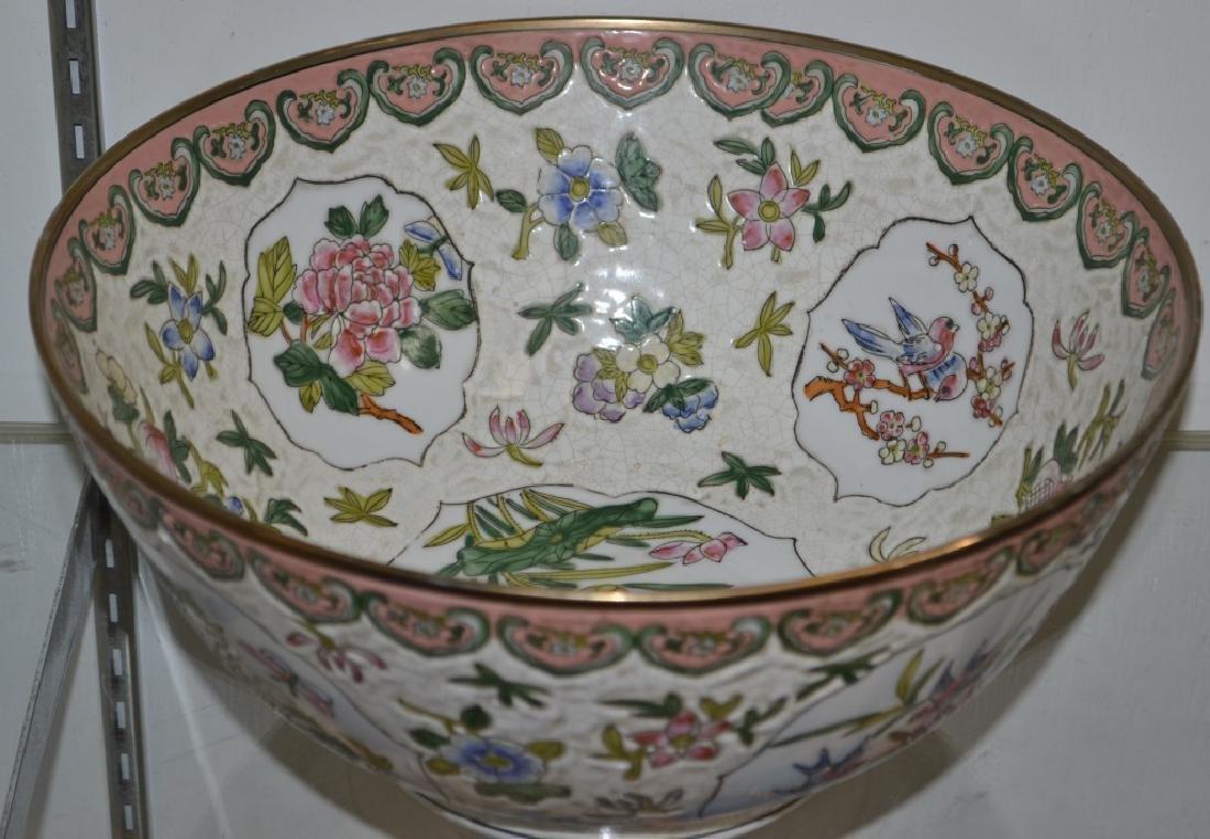 Enameled Asian Fruit Bowl