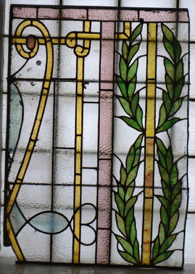 Set of Four 19th C. Stain Glass Panels