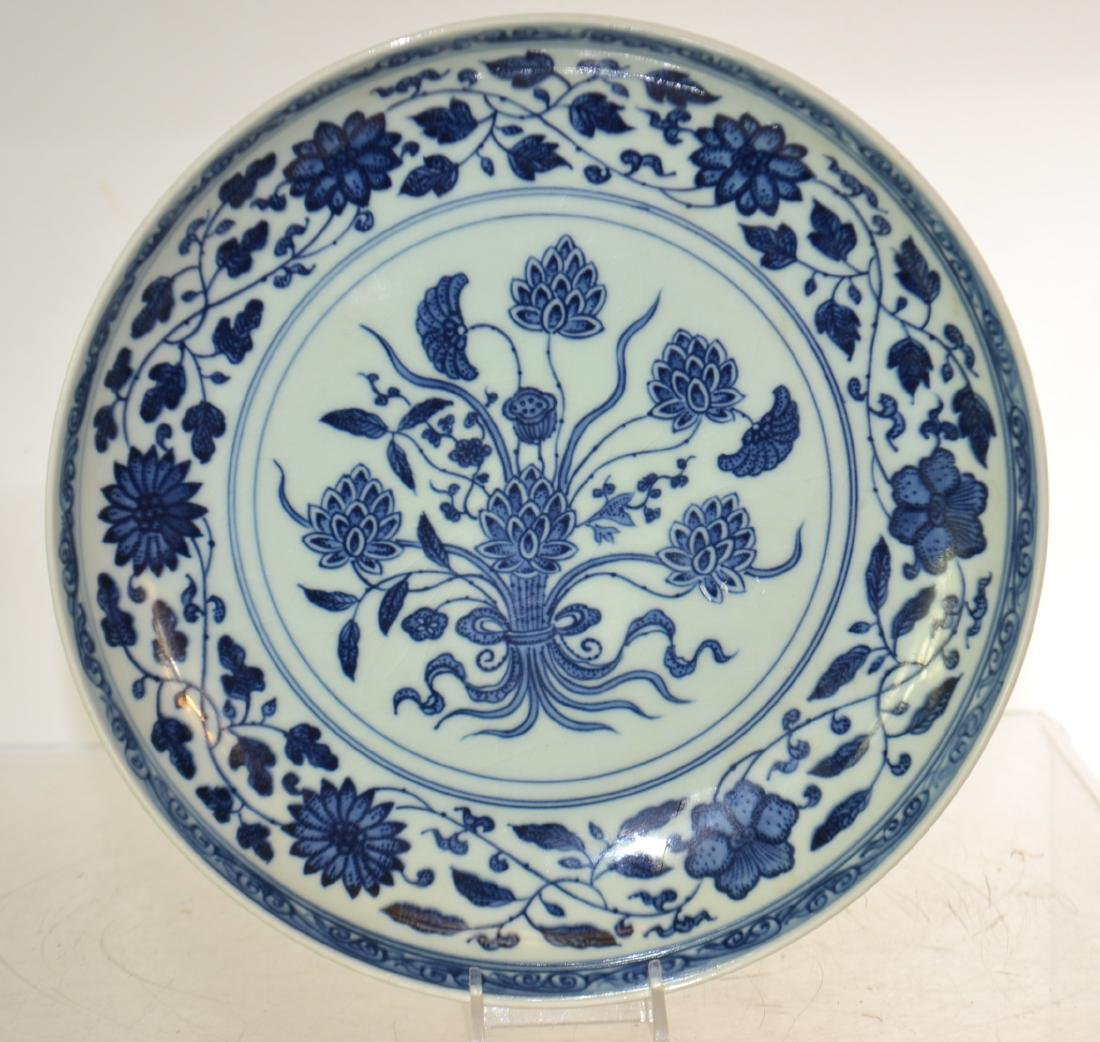 19th Century Chinese Low Bowl Yongzheng