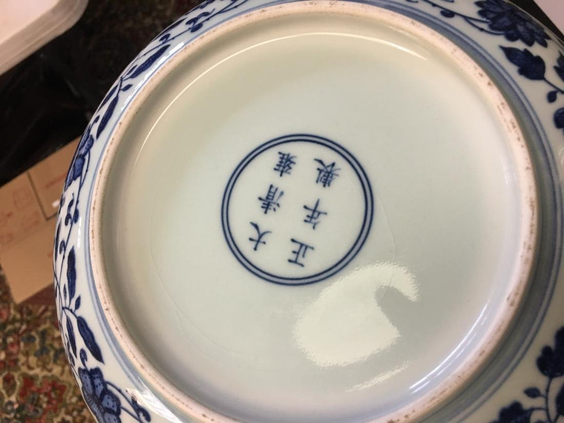 19th Century Chinese Low Bowl Yongzheng - 2
