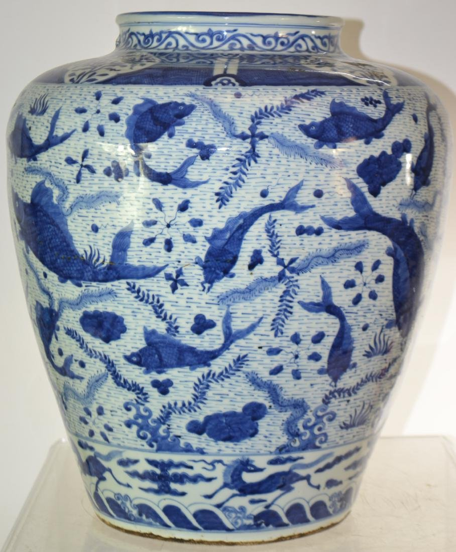 Massive Chinese Vase with Fish Motif
