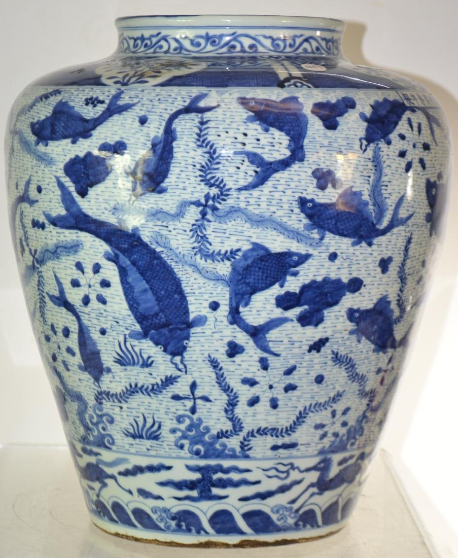 Massive Chinese Vase with Fish Motif - 2