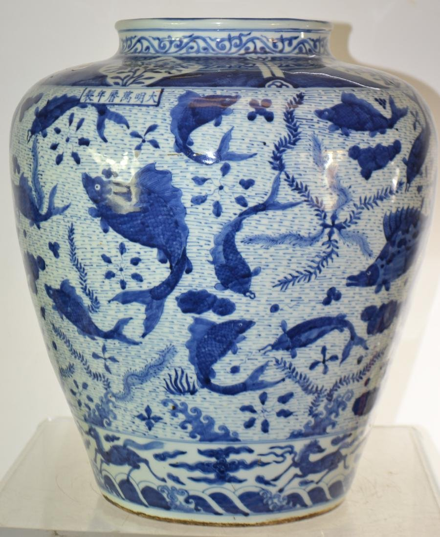 Massive Chinese Vase with Fish Motif - 3