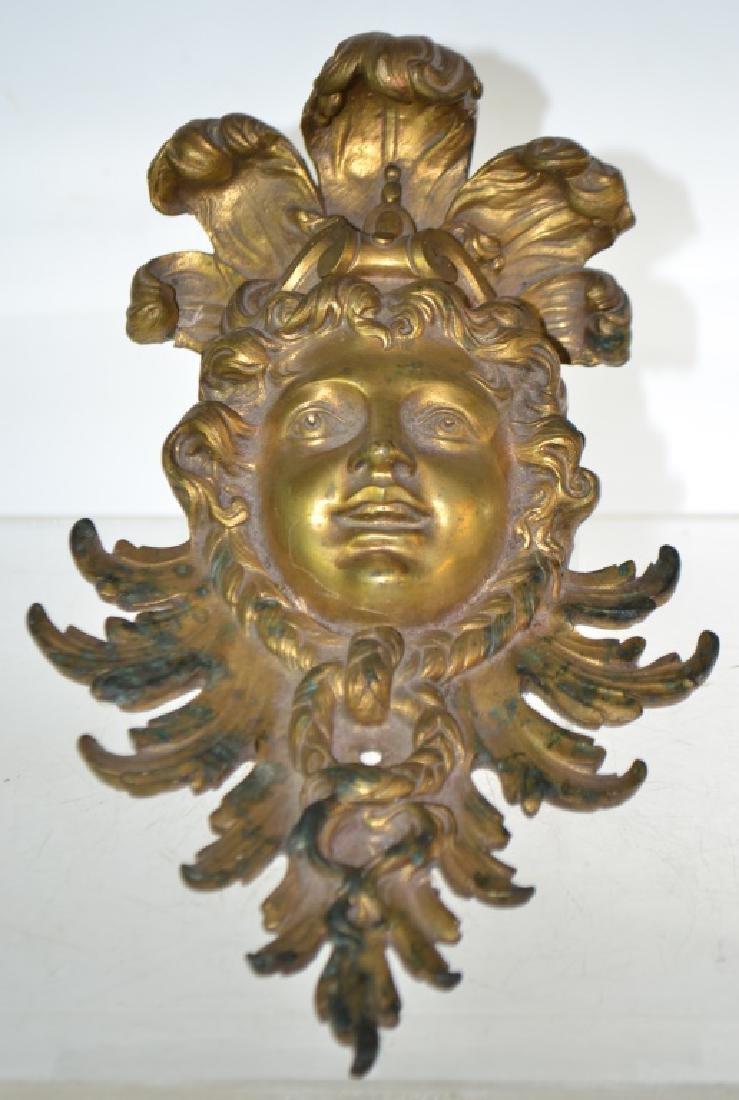 Figural Brass Accent Piece